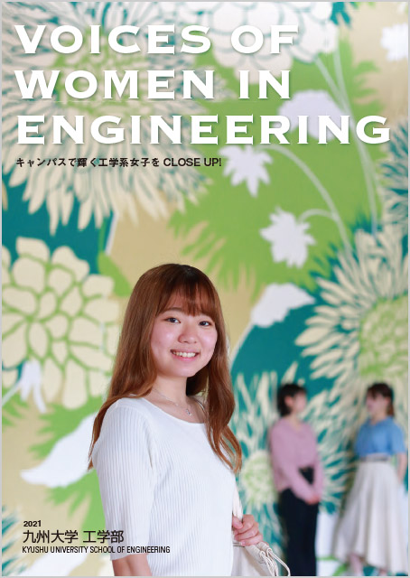 Voices of Women in Engineering2021