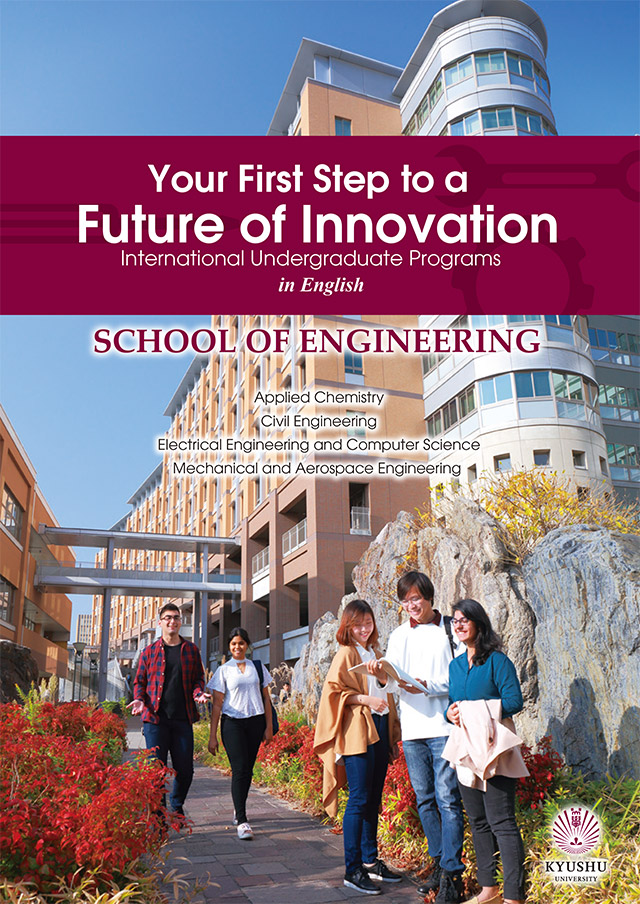 Your First Step to a Future of Innovation International Undergraduate Programs in English